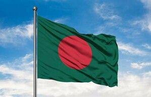 GỬI HÀNG ĐI BANGLADESH