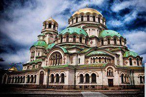 Chuyển phát nhanh đi Bulgaria